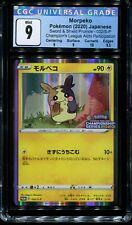 CGC 9 Morpeko 032/S-P Champions League 2020 Japanese Promo Pokemon 10 Card Mint