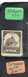 BURMA JAPANESE OCCUPATION (PP2808B) ELEPHANT 30C   SG J95    MNH