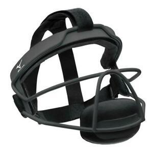 Mizuno Wire Fastpitch Softball Fielder´s Mask Youth MFF900Y S/M