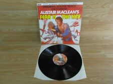 "12"" Vinyl Record LP Alistair Macleans Fear is the Key Movie Soundtrack      R111"
