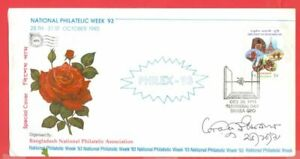 Bangladesh Stamp Exhibition BNPA 93 Special cover Signed TARIQUL ISLAM Minister