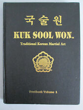 KUK SOOL WON Textbook Volume 1 Traditional Korean Martial Art HC In Hyuk Suh