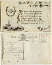 Gb 1917 Ww1 On Service Christmas Greeting Beagles Ppc Signed G.King Stamp Dealer
