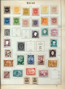 MACAU MACAO 1880s/90s Crowns Overprints M&U (40+Items)N538