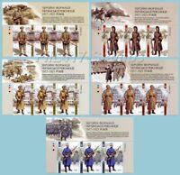 2020- 2019 Ukraine Ukrainian revolution of 1917-1921. Armed formations.