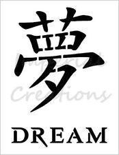"""Dream"" Kanji Chinese Japanese Word 8.5"" x 11"" Stencil Plastic Sheet New S156"