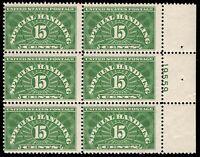 US Scott QE2 3x2 Plate Block  Cat Val  $47.50 Lot P635
