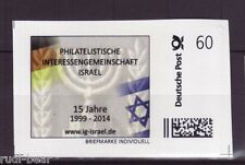 Israel BRD ** Sonderausgabe zum 15 jährigen Bestehen der ARGE Israel     Typ 1