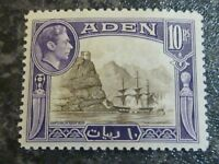 ADEN POSTAGE STAMP SG27 10R SEPIA & VIOLET LIGHTLY MOUNTED MINT