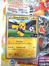 Pokemon Japan national football team Pikachu Adidas Enjin project with Booklet