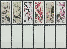 China 1985 T103 Mei Flower Stamps