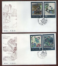China 1984 T99  Peony Pavilion stamps story,, FDC (A)
