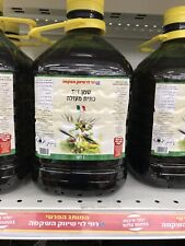 Excellent Natural Olive Oil 3 Liters Israel Product 100% Original
