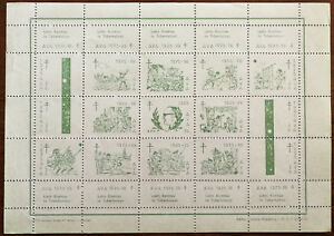 A. V. A. Lucha Contra la Tuberculosis Stamps 1975 -76, Green Stamp Sheet