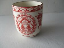 CHINESE PORCELAIN TEA CUP / BOWL