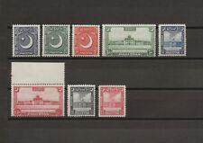 PAKISTAN 1949-53 SG 44/51 MNH Cat £110