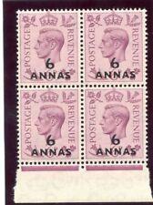 Omán 1948 KGVI 6a en 6d púrpura bloque Excelente estampillada sin montar o nunca montada. SG 22. SC 22.