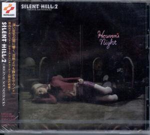 Silent Hill 2 (Game Music) (Original Soundtrack) [New CD] Japan - Import