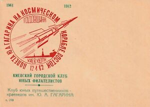 200 copies rare 1962 Space cover Gagarin space flight 1961-1962 USSR