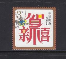 P.R. OF CHINA 2006 G1 NEW YEAR GREETING 2007 贺新禧 $3.00 1 STAMP SC#3541 FINE USED
