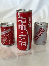 Coca Cola 1991 Mini Cans From Japan and Korea