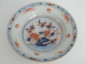 Antique 18th century Fine Japanese Porcelain Imari Bowl