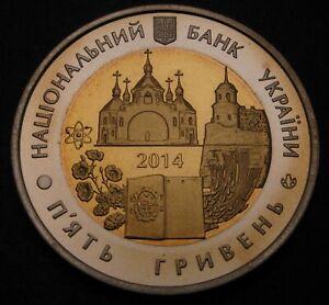 UKRAINE 5 Hryvnia 2014 - Bi_Metallic - Rivne Oblast - aUNC - 2506MP