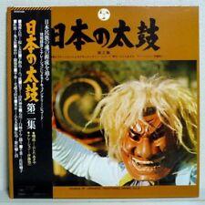 Japanese Taiko Vol.2 LP w/OBI Japan Taiko Wadaiko Percussion Drum Experimental