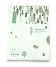 Pine Trees with Rabbit Design Sketch Notebook