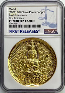 NGC PF70 2021 China Thousands Hands Guanyin Gilt Copper Medal 45mm