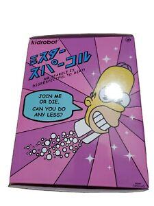 Kidrobot Mr. Sparkle: The Simpsons, 7-inch Medium