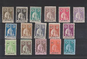 p1067 QUELIMANE 1914/18 Mint hinged Ceres set of 16 SG.25/40. Usual toning.