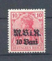 Romania 4b Color Mint BPP (70253