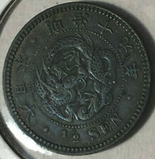 1886 Japan 1/2 Sen Coin AU Condition