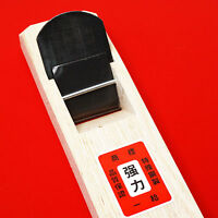 Japanese Style  Plane Kanna 64mm Wood Block Carpenter Tool Korea