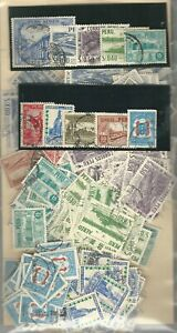 "Peru: Lot of stamps accumulation used ""As is"" PE05/"