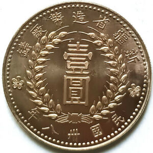 China Ancient Copper coin Diameter:39mm