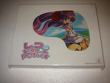 Reco's Otanoshimi Box [Mouse, Pad, CD-ROM ] Cave Official Goods Mushihime Sama