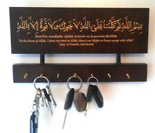 NATURAL WOOD WALL MOUNT KEY HOLDER WITH ENGRAVED TEXT