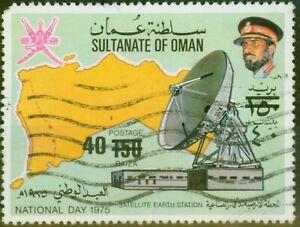 Oman 1978 40b on 150b SG212 Good Used Scarce CV
