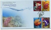 MALAYSIA STAMP 2015 THAI-MALAYSIA JOINT ISSUE MARINE CREATURES FDC