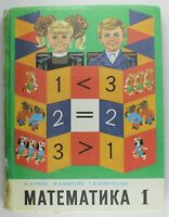 Mathematics 1st grade. Textbook.  Математика 1 класс. Моро М.И. СССР 1992