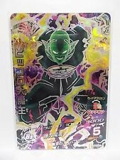 Dragon Ball	Heroes GM	HG8	SEC	King Piccolo