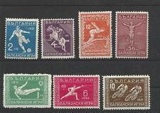 Bulgarie Bulgaria ** MNH YT 231.37 escrime foot ball cyclisme equitation cheval