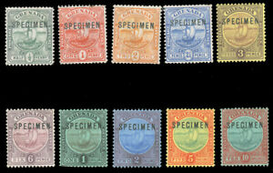 """GRENADA 1906-11 SEAL OF COLONY ISSUE WITH SPECIMEN"""" OVERPRINT 68S-73S. 75S-78S w"""