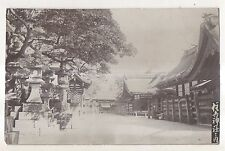 RPPC Japanese Temple? Garden Vintage Real Photo Japan Postcard