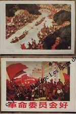 Affiche chinoise,sport nautique,comités revolutionnaires  , 1978