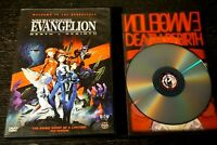 Neon Genesis Evangelion Movie Death Rebirth (DVD, 2002) Rare Manga Anime OOP