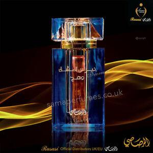Nebras Al Ishq WAHAJ 6ml Perfume Oil-Wood mus Rasasi Official Ebay STORE UK/EU