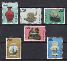 TAIWAN 1970    MNH **  SG CV 18£  24$   ROC